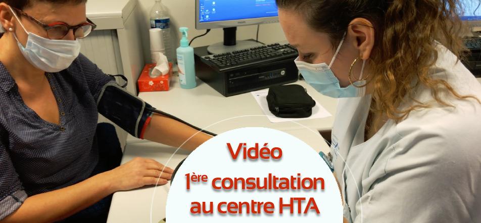 Centre-hyp-s-video1erconsu